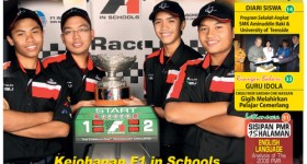 F1inSchools: SASRT hingga VR