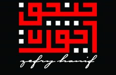 Saya &#038; Kufi