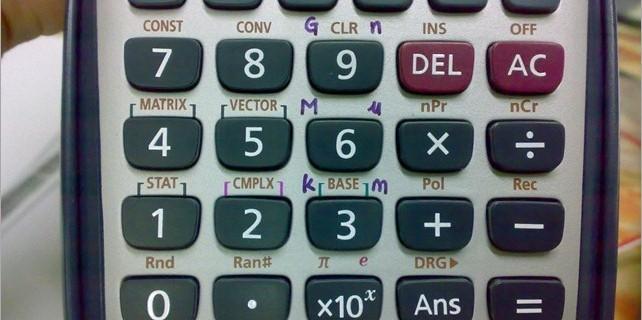 Casio fx-570ES: Metric Prefix
